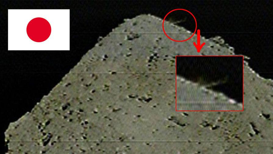 Зонд «Хаябуса-2» начал снижение перед созданием кратера наастероиде Рюгу