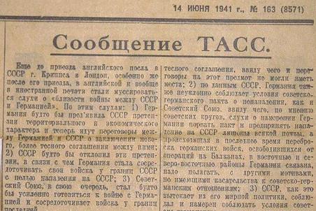 http://img.gazeta.ru/files3/241/6850241/14_06_TASS-pic4-452x302-39309.jpg