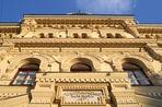 Новым директором Политехнического музея назначена Юлия Шахновская, прежний руководитель Борис Салтыков стал президентом музея