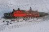 Россия отстает от других стран в развитии освоения неуглеводородных ресурсов Арктики