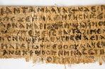 Евангелие от жены Иисуса оказалось подлинным историческим документом
