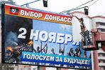 ЕС грозит России санкциями в ответ на признание выборов в ЛНР и ДНР