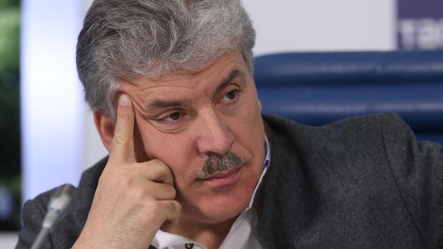 ЦИК Российской Федерации  зарегистрировал Грудинина кандидатом впрезиденты