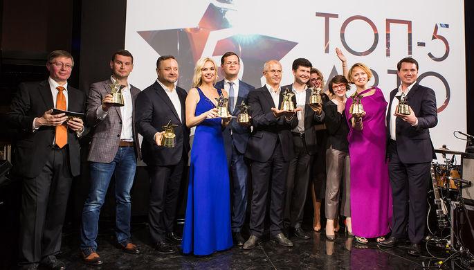 Результаты премии «ТОП-5 АВТО»: Ауди A3 признан лучшим автомобилем в РФ