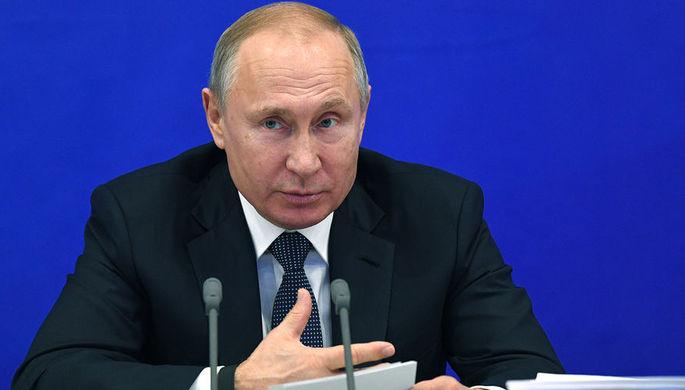 Путин иЭрдоган начали переговоры вСочи посирийскому вопросу