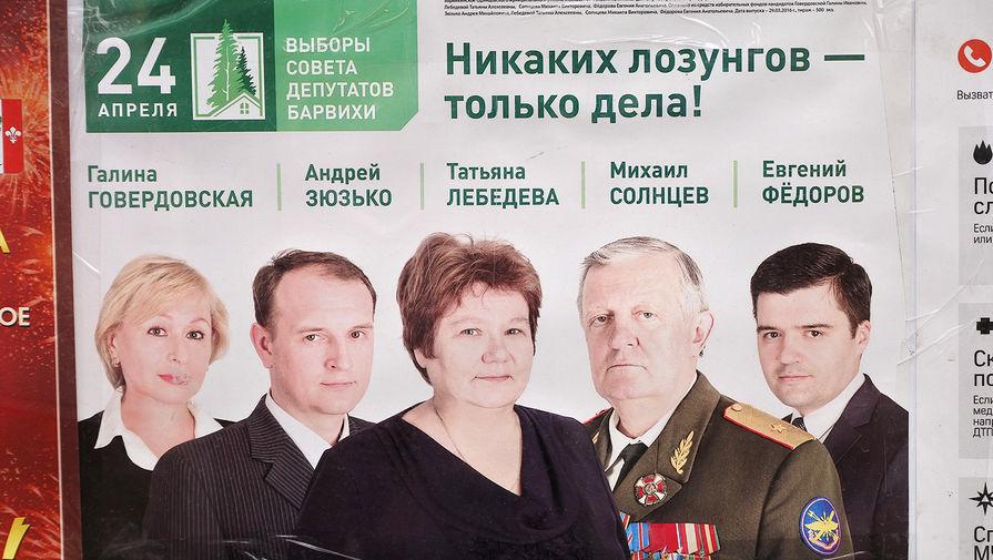 Агитация команды от администрации