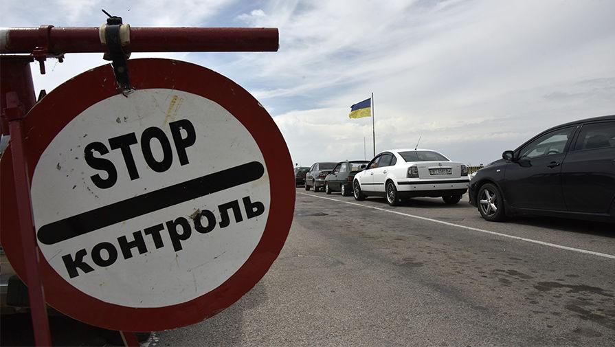 Власти Киева пробуют запретить украинцам отдыхать вКрыму