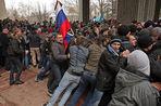 Онлайн-трансляция заседания Верховного совета Крыма, определяющего свое отношение к смене власти в Киеве