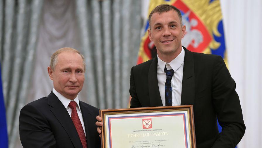 Артем Дзюба: «Будет приятно, ежели  Владимир Владимирович сменит коньки нафутбольные бутсы»