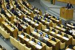 В Госдуме хотят давать пять лет тюрьмы за реабилитацию нацизма