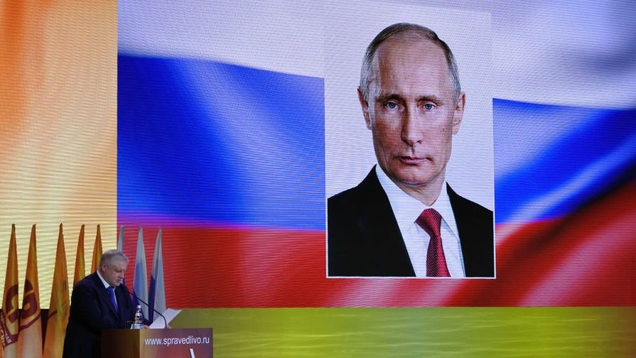 Глава «Справедливой России» Сергей Миронов во время съезда партии