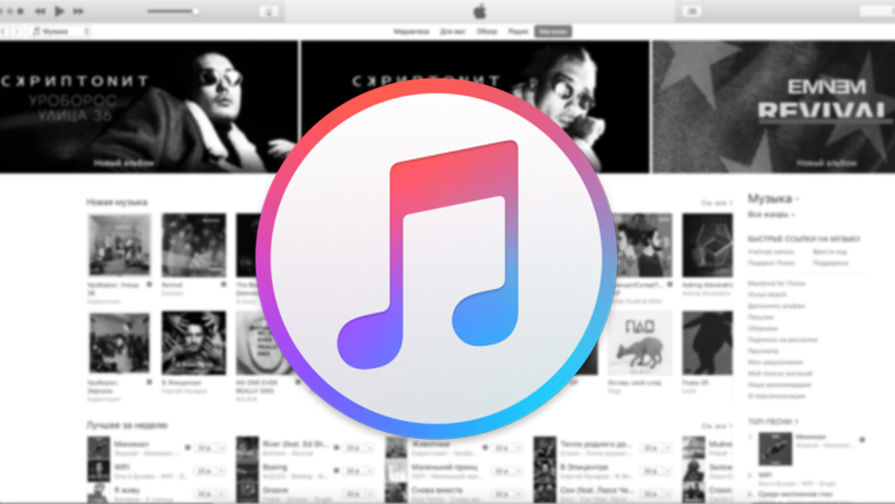 Apple в 2019 закрывает сервис iTunes