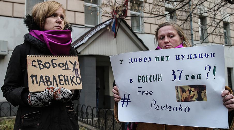 Участницы пикета в поддержку Виктории Павленко, признанной виновной в краже собаки-поводыря