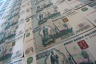 Котировки акций волжская тгк