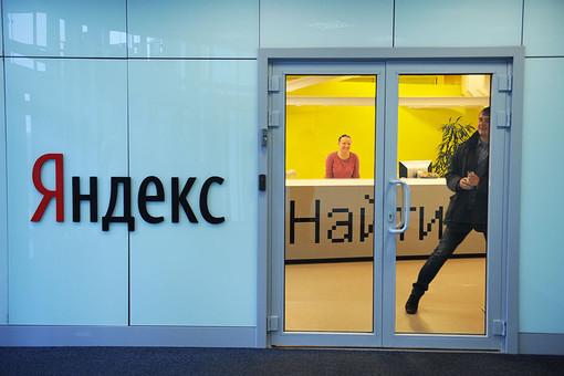 Выручка Яндекса выросла на 36% до 7,999 млн. (8 млрд), чистая прибыль на 79% до 2,246 млн.
