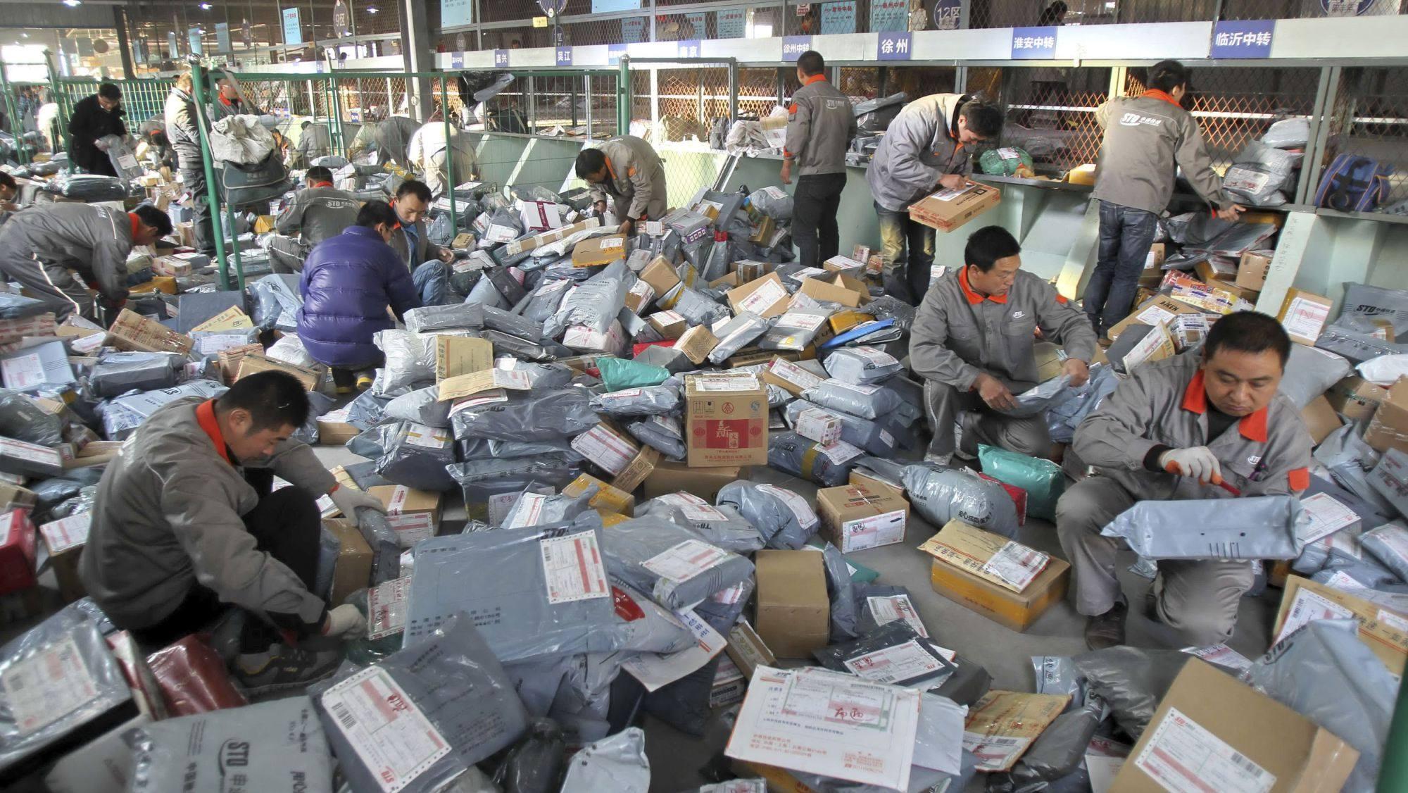 Сортировка посылок в логистическом центре Alibaba