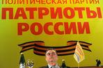 Почему в России нет настоящих националистических партийных проектов