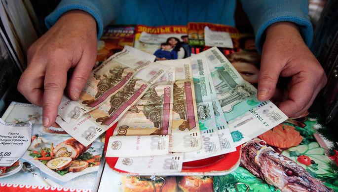 Росстат объявил, что в РФ стало менее бедных