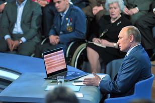 Владимир Путин выступил в привычном амплуа отца нации