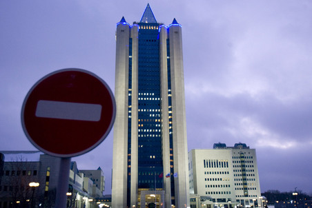 Gazprom comments on EU antitrust probe — Gazeta.Ru