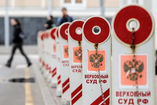 Госдума приняла в первом чтении президентские законопроекты о судебной реформе