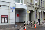Студенты Бауманки обвинили замначальника ОВД «Арбат» в укрывательстве преступлений