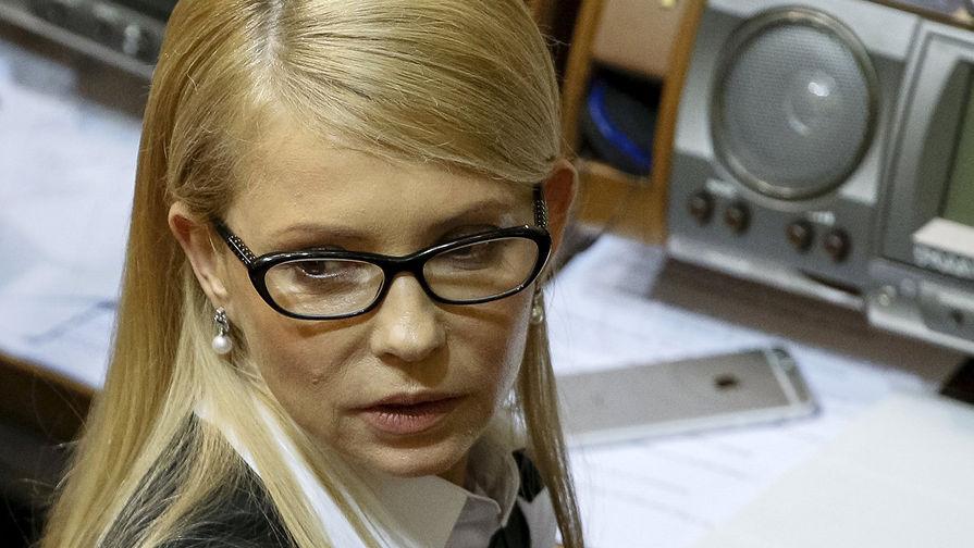 Тимошенко поведала, что спасает экономику государства Украины