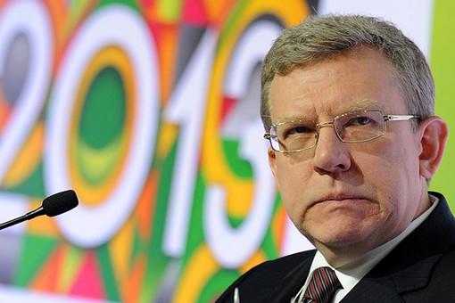 Алексей Кудрин отказался от поста первого заместителя главы администрации президента