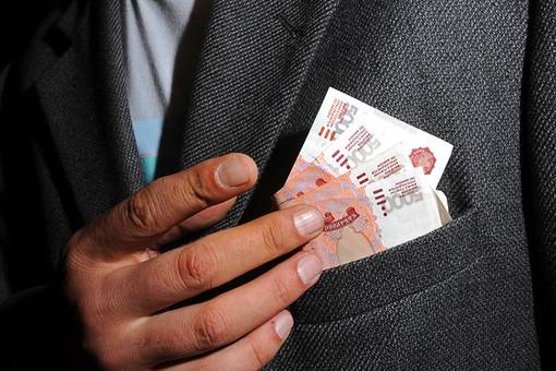 Российским депутатам небудут платить страховую пенсию