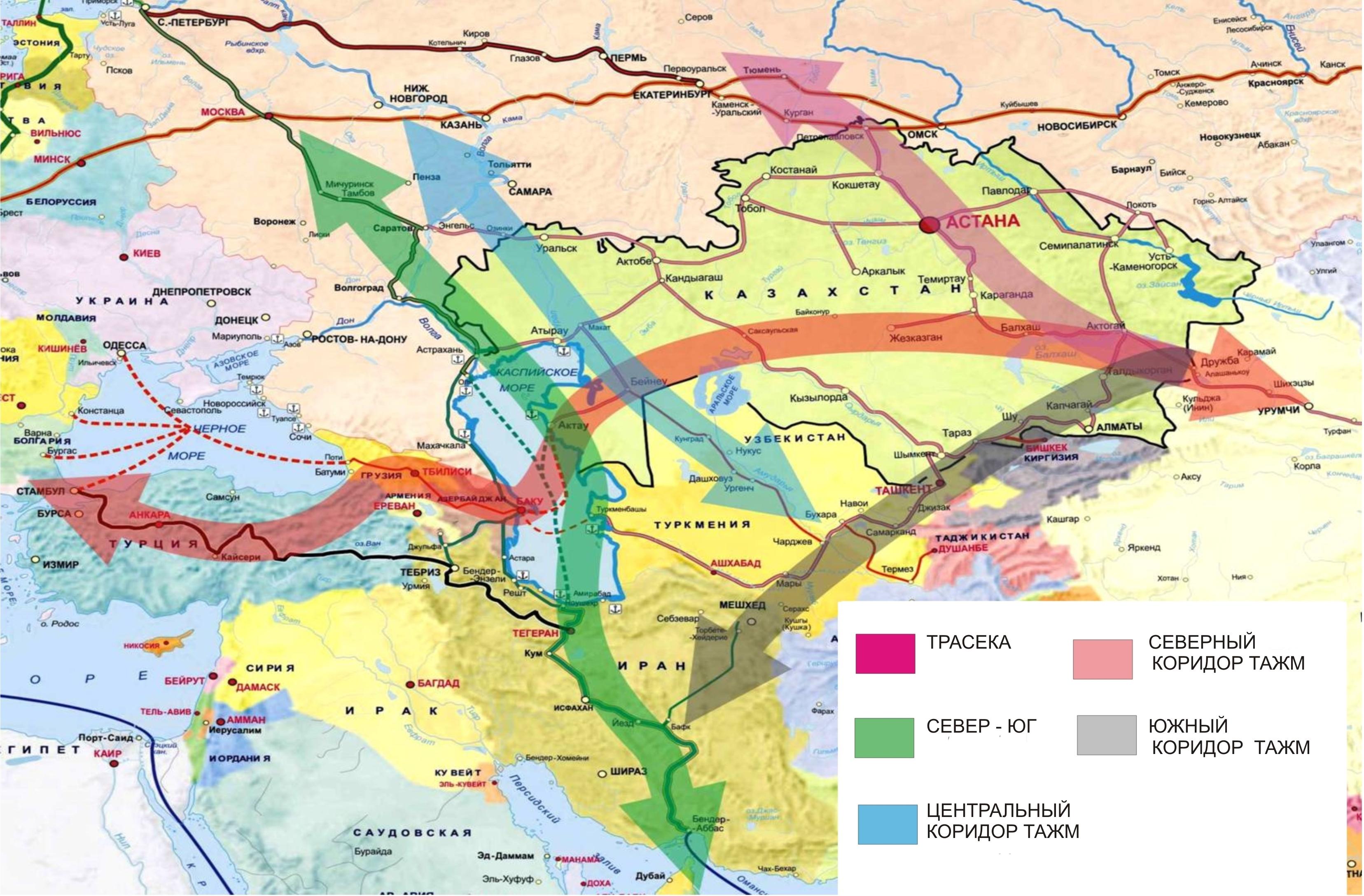 ТРАСЕКА // Министерство транспорта и коммуникаций Республики Казахстан