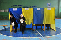 Ukraine ruling party leads parliamentary vote