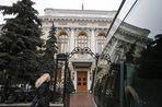 Политика Банка России только усугубляет проблемы в экономике
