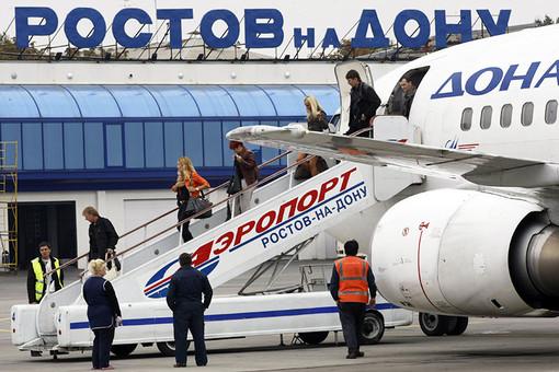 справочная аэропорта ростова