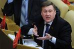 На должность мэра Новосибирска претендует все больше кандидатов