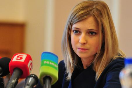 Наталья Поклонская и ее голая правда. Лучший сборник эротических фоток