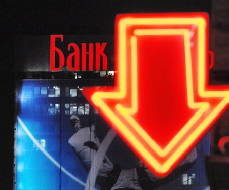 Российские банки пытаются избавиться от проблемных долгов
