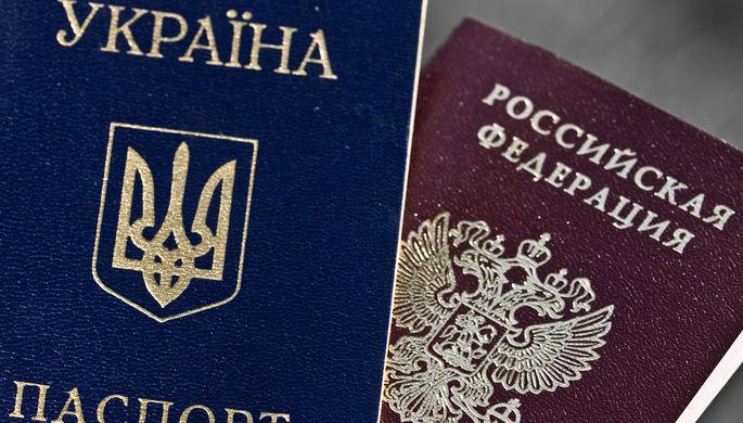 «Коммерсантъ» поведал оновом порядке заезда на Украинское государство для граждан России