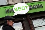 Вкладчики трех банков пытаются вернуть свои деньги