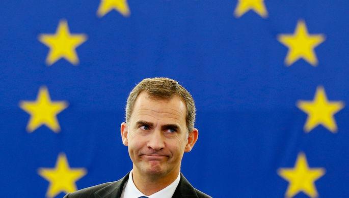 Жирона объявила короля Испании личностью нон грата