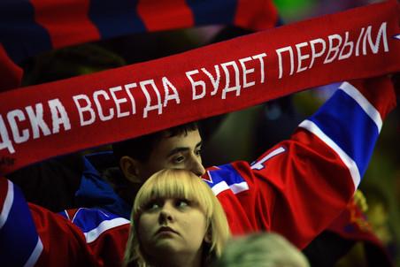 Болельщики ждут от ЦСКА побед