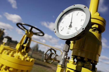 Russia offers gas discount to Moldova if it cancels EU deal — Gazeta.Ru
