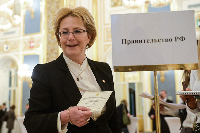 Минздрав планирует сделать телемедицину в Российской Федерации круглосуточной