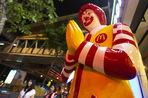 McDonald's �������� ����������� ���������� ��� �������� ��� � ����������� ������