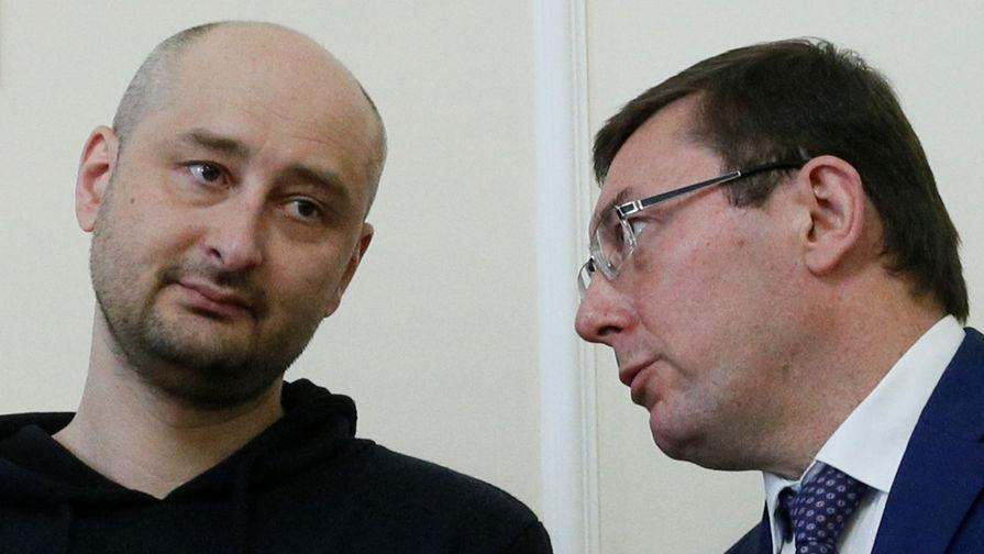 СБУ показала видео задержания предполагаемого организатора «убийства» Бабченко