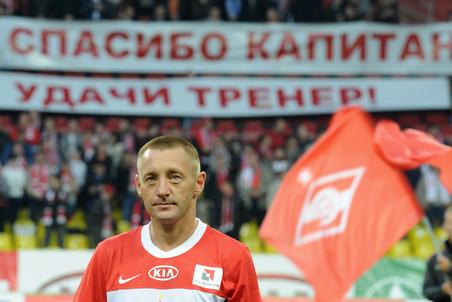 Андрей Тихонов провел прощальный матч за московский «Спартак»