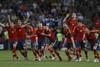 Реакция испанцев после выхода в финал