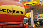 «Роснефть» показала рекордные финансовые результаты