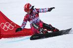 Текстовая онлайн-трансляция 12-го соревновательного дня Олимпиады в Сочи