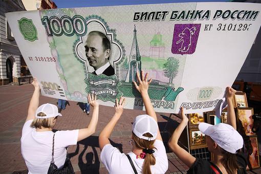 Участники группы в «ВКонтакте» «Мне реально нравится Путин» принимают участие в акции «Парад рубля» на Старом Арбате в поддержку российской валюты, 2011 год