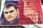 Задержанных в Парке Горького за антифашистские одиночные пикеты, приуроченные к Дню Победы, оставили...